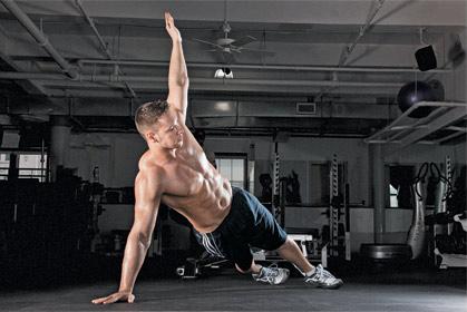 Funkcionalna fitnes vadba